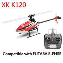 K120 المكوك 6CH فرش 3D 6G نظام RC هليكوبتر RTF/BNF إزالة التحكم لعب الأطفال أطفال ألعاب جنسية هدية عيد ميلاد
