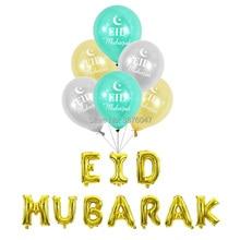 Eid mubarak banners  Islamic New Year / Muslim Festival party decorations Happy Ramadan  eid mubarak printed balloons