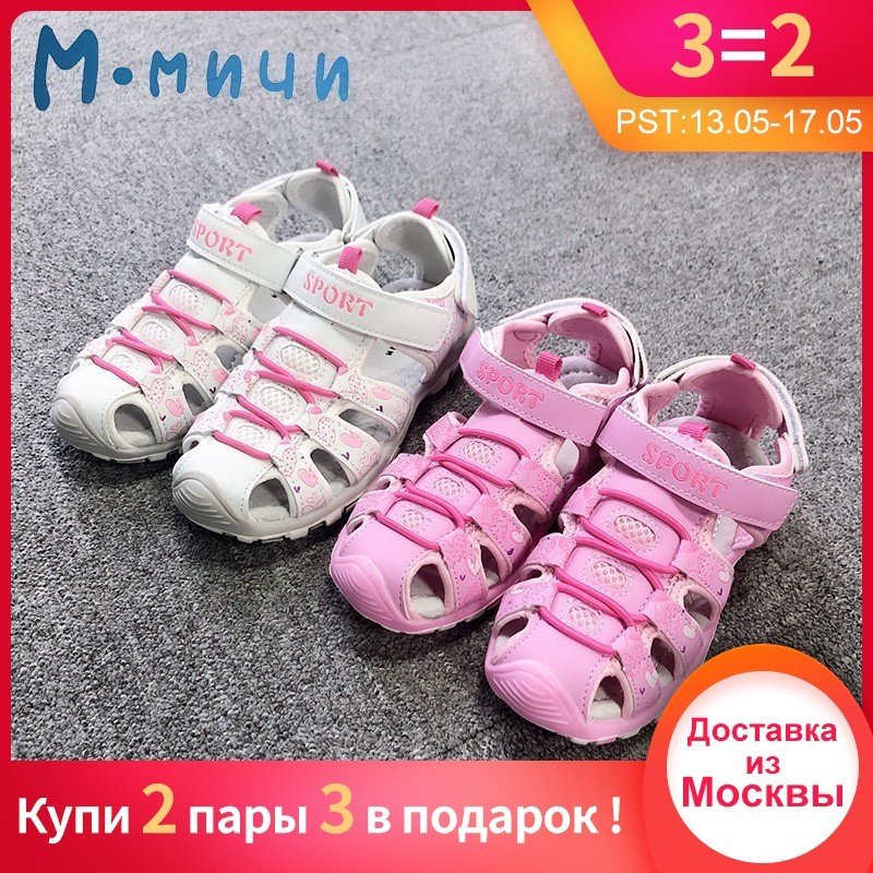 MMnun Children Shoes For Girls 2019 Girls Sandals Kids Shoes Toddler Sandals Summer Shoes With Arch Support Size 22-31 ML132MMnun Children Shoes For Girls 2019 Girls Sandals Kids Shoes Toddler Sandals Summer Shoes With Arch Support Size 22-31 ML132
