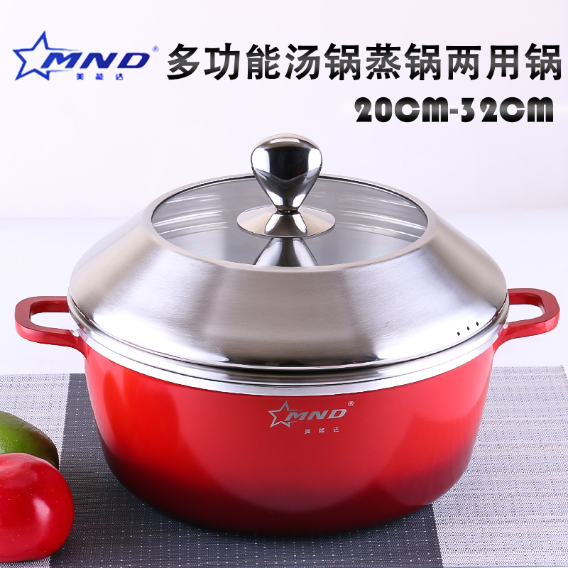 Thickened Non-stick Soup Pot Double Bottom Steamer Gas Stove Induction Cooker General Household Steamed Stew Pan Saucepan