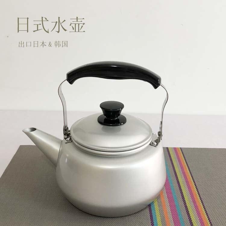 Filtré faisant fleur thé style japonais bouilloire aluminium thé set pot épaissi eau froide thé noir tasse élégante théière coréenne