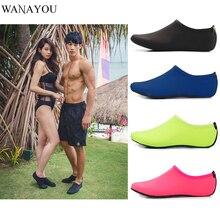 WANAYOU/Летняя легкая водонепроницаемая обувь для мужчин и женщин; однотонная пляжная обувь; нескользящие плавательные кроссовки; морские носки для мужчин