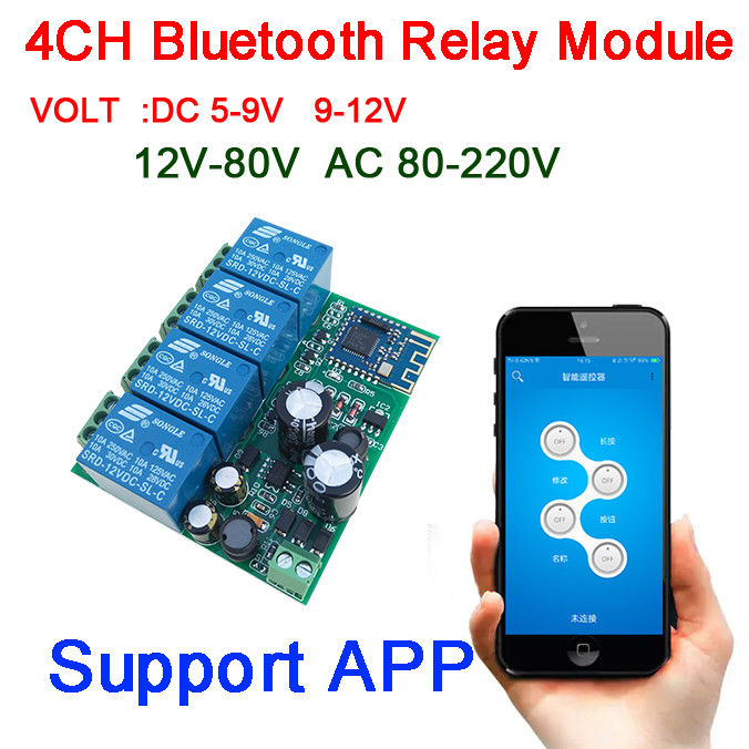 DYKB 4CH Bluetooth Relay Switch Module Mobile Phone APP Remote Control IOS, Android Home