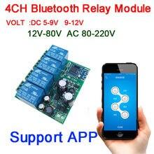 Módulo de interruptor de relé Bluetooth DYKB 4CH aplicación remota Control de teléfono móvil IOS, casa Android