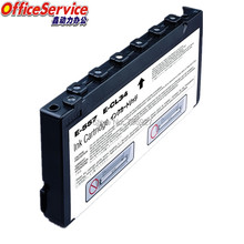Buy epson t557 ink cartridge and get free shipping on