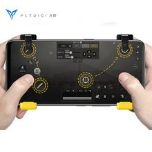 Flydigi Phone Game Trigger Compatible with WASP Controller f