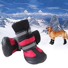 4/шт. обувь для собак с высокой талией Золотые ретривер Самос Хаски водонепроницаемые Нескользящие зимние хлопковые сапоги для больших собак обувь для домашних животных