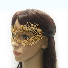 Metal Party Masks For Adults Venice Masquerade Mask Carnival Halloween Half Face Ball Festive