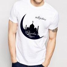 Islamski muzułmanin Ramadan kareem wakacje t shirt mężczyźni 2019 lato nowy biały casual unisex t shirt meczet półksiężyc symbol tshirt