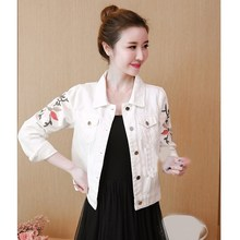 Spring Autumn Women Jeans Flower Embroidery Jacket Solid Classic Denim Jacket Long Sleeve Turn Down Collar Short Coat Outwear white classic collar embroidery pattern denim jacket