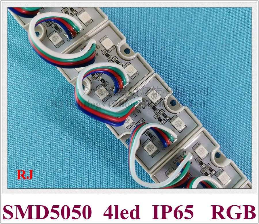 5050 RGB LED module waterproof LED pixel module light for sign and channel letters SMD5050 DC12V 4 led PC crust free shipping-in LED Modules from Lights & Lighting