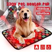 Домашнее животное, собака, кошка, зимний теплый коврик с электрическим подогревом, коврик для животных, домашнее животное, водонепроницаемая плюшевая кровать, одеяло, ковер-обогреватель, грелка