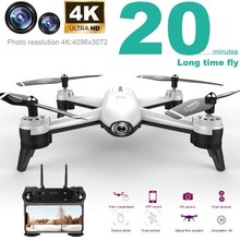 Sg106 Rc Drone 4k Optical Flow 1080p Hd Dual Camera Wifi Fpv Real Time Aerial Video Quadcopter Helicopter Vs S20 E58 Xs816