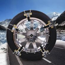 Manganese Steel Non-slip Wear Resistant And Durable Double Universal Metal Car Snow Chain Accessories Fit For Ice Road Sand Road