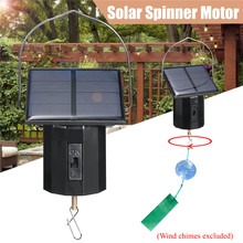 Best Price 1.6V 0.35W Solar Spinner Motor High speed Large torquemotor Electric tool Electric machinery Solar wind chime(China)