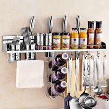Cosina Fridge Especias Organizador Cuisine Rangement And Storage Stainless Steel Cozinha Mutfak Rack Kitchen Organizer