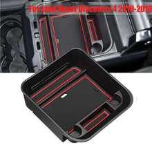 Автомобиль организатора центральной автомобиля Коробка для хранения подлокотник-органайзер коробка для Land Rover Discovery 4 2010-2016 авто аксессуары для интерьера