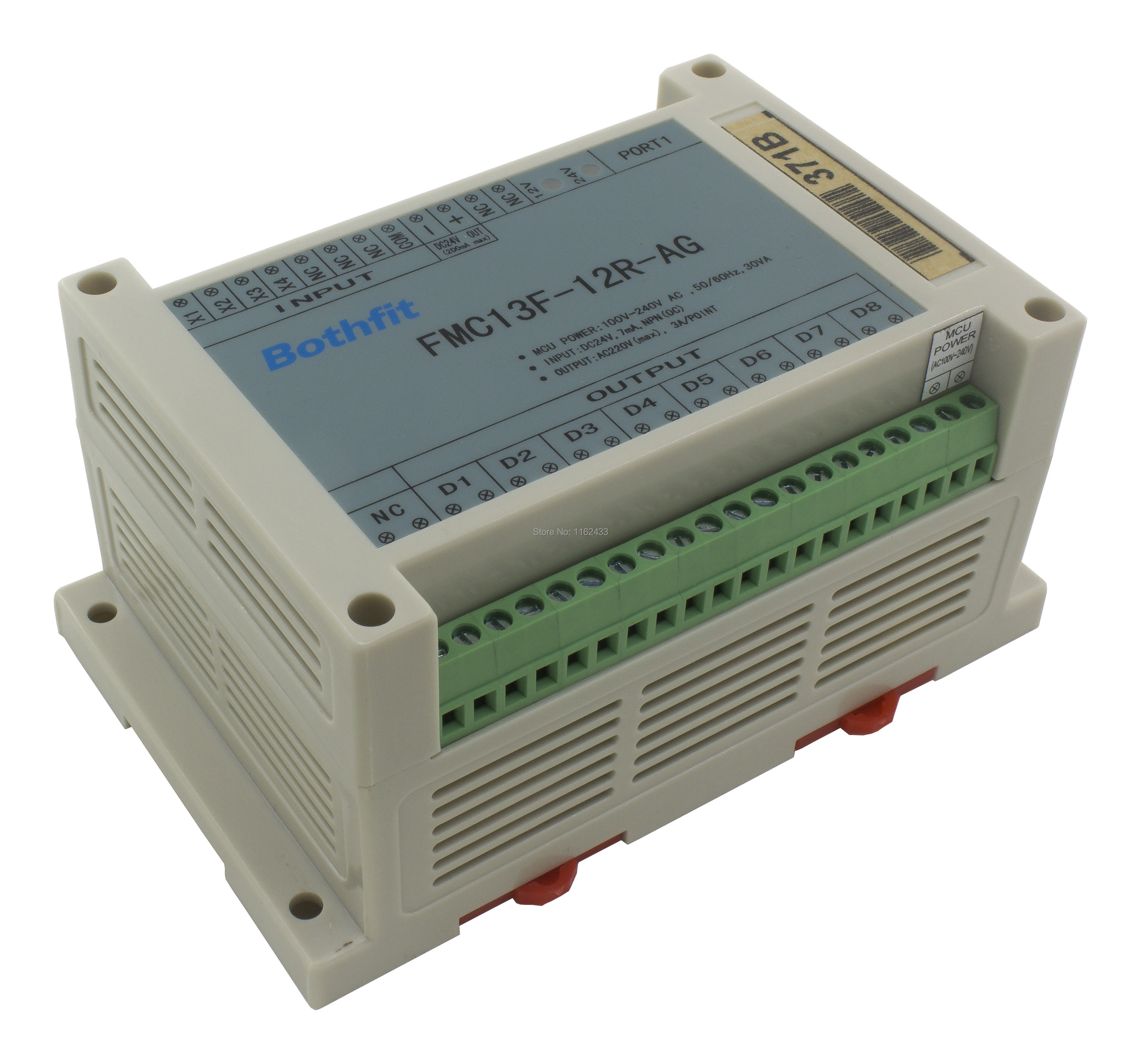 FMC13F 12R AG371B PLC