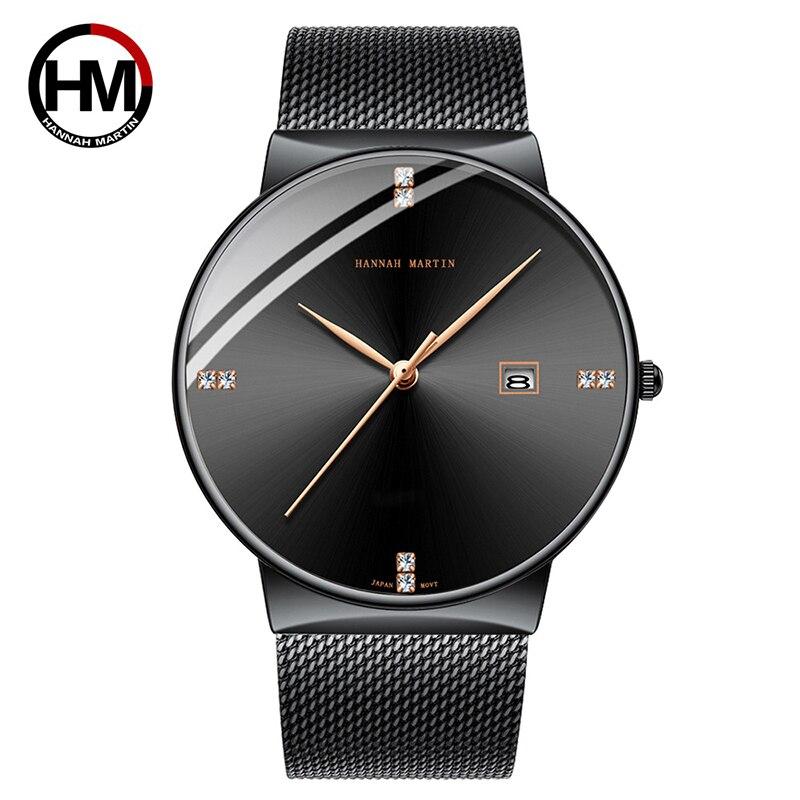 Hannah Martin Luxury Men Watch Simple Business Male Stainless Steel Bracelet Man Watch Casual Wristwatch Montre Homme Reloj 901