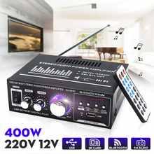 12v/220v 400w 2 ch bluetooth hifi стерео усилитель usb sd fm
