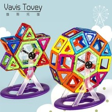 Vavis Tovey Triangle multi-shape assembling boy build development intelligence building block magnetic toy piece