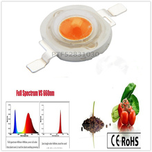 50pcs 3W high power led Lamp plant grow light Bulb full spectrum 400-840nm 45MIL Chip 3.2-3.4 700mA180-200LM