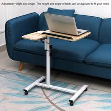 Height Angle Adjustable Laptop Desk Folding Computer Table Stand Bed with Wheels(China)