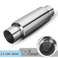 Universal Car Exhaust Muffler Tip 2.5 Inlet/Outlet Resonator Rear Pipe Tail Tube Stainless Steel