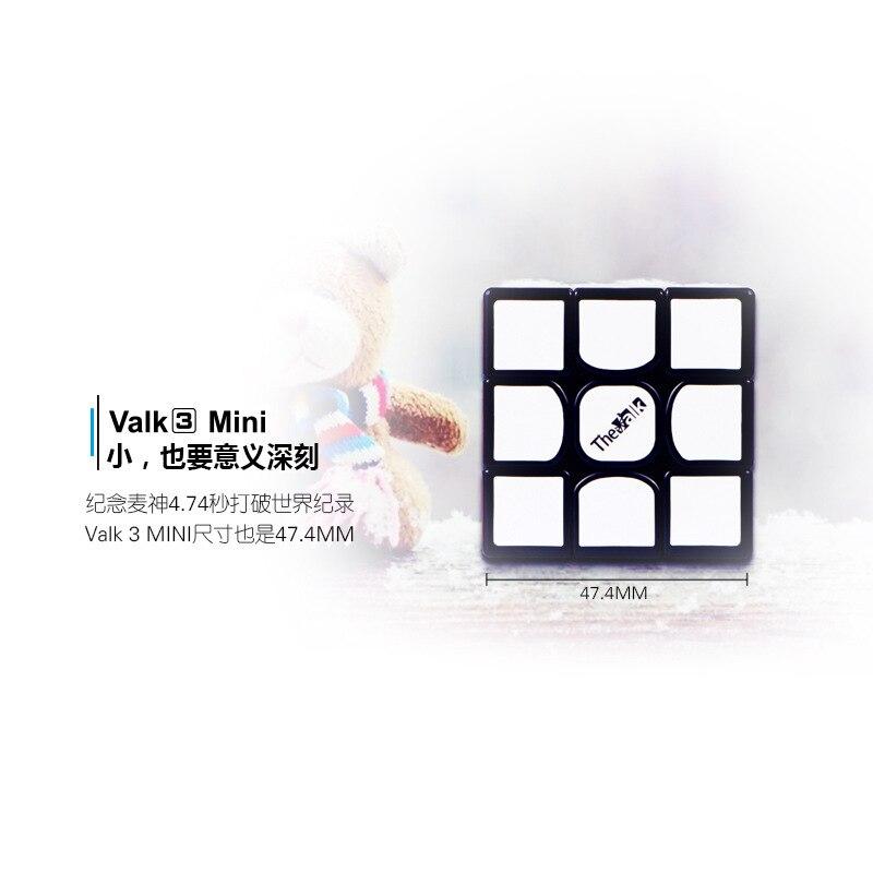 Magic Cubes Wheat God Three Magic Cube Magic Cube Grid Valkmini3 Steps Match Special-purpose With Huayizhi Toys Drip-Dry Qi Yi Mini Puzzles & Games