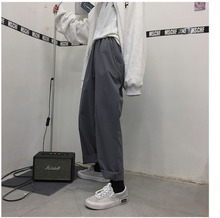 Men's Trousers19 Summer New Youth Popular Port Wind Loose Solid Color Trousers Retro Wild Wide Leg Pants Casual Men's Clothing