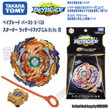 US $13.65 20% OFF|Original Takara tomy Beyblade Burst  B127  bayblade B129 B130 B122 B123 B124 B125 bey blade B131 B120 B93 B94 B79 B89 B117 B100-in Spinning Tops from Toys & Hobbies on Aliexpress.com | Alibaba Group