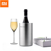 XIAOMI Circle Joy Stainless Steel Double Ice Bucket Wine Bottle Coolers Efficient Insulation Mini Ice Bucket Beer Cooling Holder