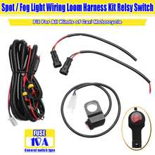 Buy motorcycle fog light wiring kit and get free shipping on ... on universal motorcycle backrest, universal motorcycle regulator, universal motorcycle throttle,