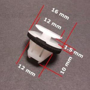 Image 4 - 20 sztuk samochodów nadkole Surround klipy wykończenia dla Nissan Juke i x trail T31 skrzydło formowania samochodów nity klipy akcesoria
