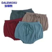 DALEMOXU Baby Underwear Soft Cotton and Linen Solid Color Short Boy Girl Infant Diaper Cover PP For Panties