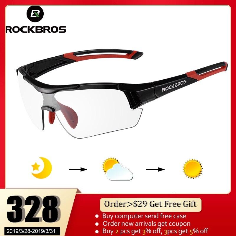 ROCKBROS los fotosensibles bicicleta gafas deportes al aire libre MTB bicicleta gafas de sol gafas moto gafas marco miopía