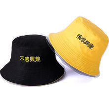 e91aa3931 Popular Black Yellow Hat-Buy Cheap Black Yellow Hat lots from China ...