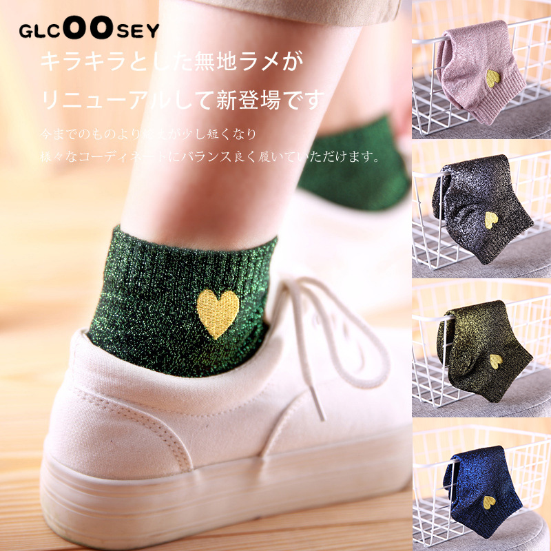 Embroidery Heart Love Glitter Socks Women Fashionable Silver Gold Silk Colorful Shining Sox Shiny Calcetines Mujer