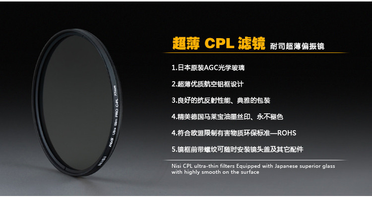 for Fujinon XF 27mm 39mm Circular Polarizing Filter CPL