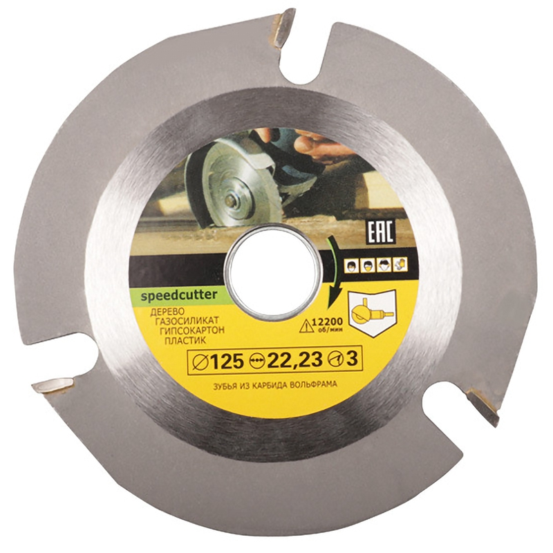 Speed Cutter Angle Grinder Part Power Angle Grinding Plate Woodworking Plate Wood Carving Disc For Angle Grinder Power Tool