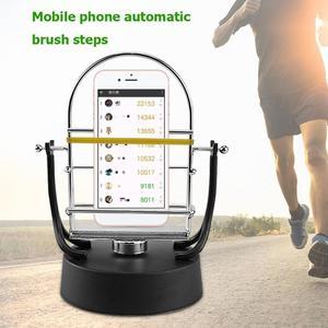 Image 2 - Agitar Agitar Passo Pedômetro Telefone Ferramenta De Balanço de Movimento automático Automático WeChat Escova Movimento Segurança Etapa Wiggler Com Cabo USB