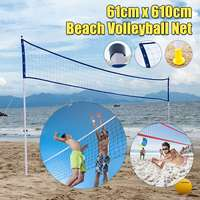 61x610cm Beach Volleyball Net Set Portable Beach Volleyball Set Professional Sleeve Net Outdoor Volleyball Training Competition