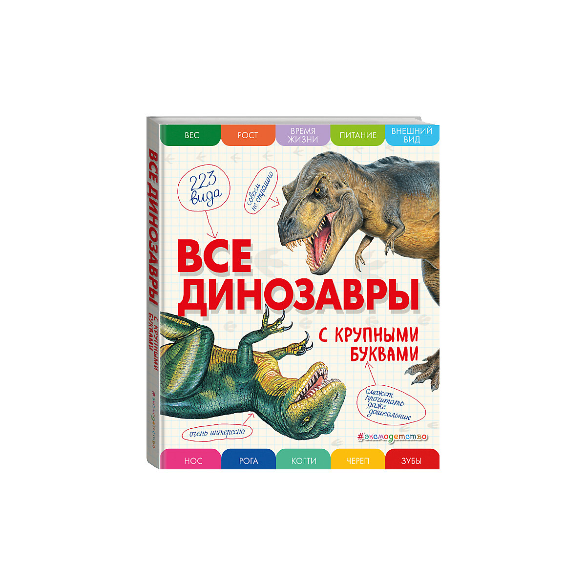 Books EKSMO 6878014 Children Education Encyclopedia Alphabet Dictionary Book For Baby MTpromo