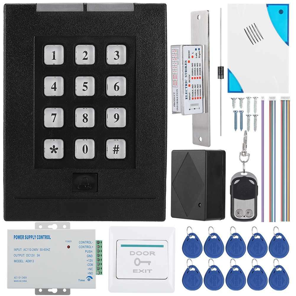 باب نظام التحكم في الوصول بطاقة رفيد كلمة السر فتح أمن الوطن