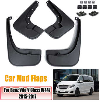 Car Front Rear Mud Flaps For Benz Vito V Class W447 2015 2016 2017 For Fender Splash Guards Mudguard Accessories - DISCOUNT ITEM  15% OFF All Category