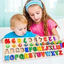 Деревянная трехв-1 математическая доска для писем раннее развитие детей Развивающие головоломки игрушки раннее образование Обучающие приспособления математические игрушки для детей