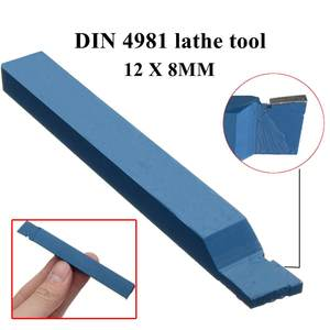 12 X 8MM Mini Lathe Tool Set C