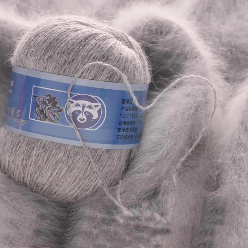 70g cheveux longs vison cachemire ligne vison cachemire fil bijoux tricoté à la main laine mérinos grossière fil pour tricoter en gros VQ001