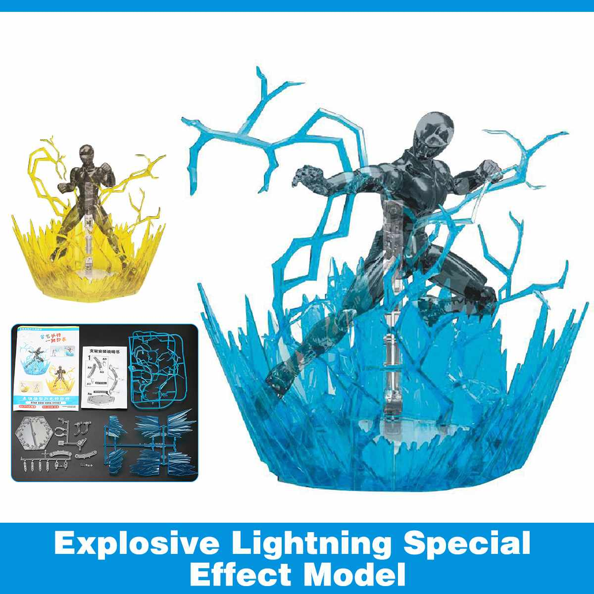 Xh-014 Mold Star Society Star Soul Dragon Ball for Lightning/Aeration/Ground Crack/Explosion Scene Special Effects With BracketXh-014 Mold Star Society Star Soul Dragon Ball for Lightning/Aeration/Ground Crack/Explosion Scene Special Effects With Bracket