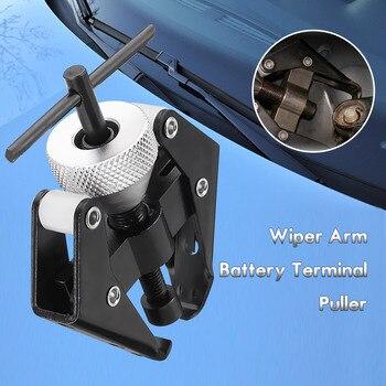 6-28 มิลลิเมตรกระจกรถ Wiper Arm แบตเตอรี่แบริ่ง Remover Puller Repair Tool